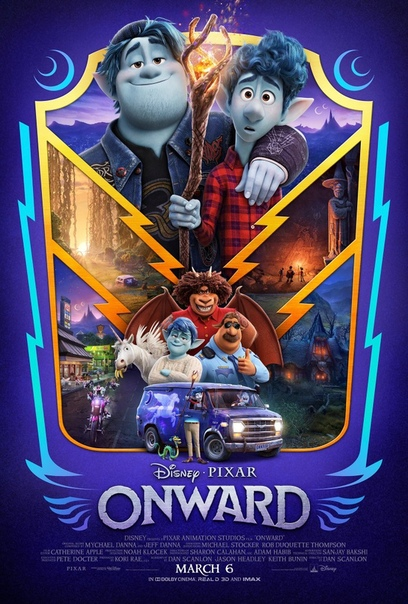 Новый трейлер мультфильма «Вперёд» от Pixar