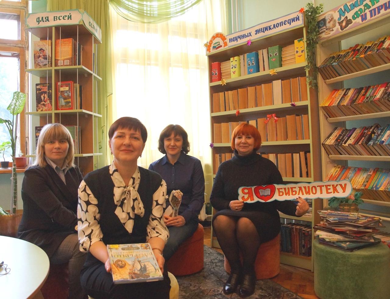 неделя детской и юношеской книги, книжкины именины, донецкая республиканская библиотека для детей, рязанская областная научная библиотека, рязанская областная детская библиотека