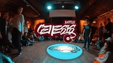 HIP HOP BEGINNERS 18 MMD vs ERMAK JR (win) GENESIS BATTLE 2019