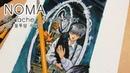 Mirror ( GOUACHE / WATERCOLOR / 과슈 불투명 수채화 / 노마NOMA )