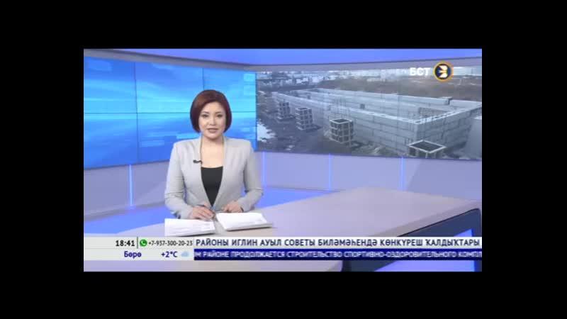 Республика юбилейына Шаран районында физкультура һауыҡтырыу комплексы төҙөлә