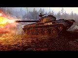 Снова бомбим на Т-54 в WORLD OF TANKS BLITZ #3