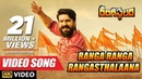 6 Ranga Ranga Rangasthalaana Full Video Song Rangasthalam Video Songs Ram Charan