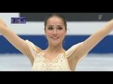 Алина Загитова - 1 МЕСТО! Чемпионат Мира по фигурному катанию 2019 Короткая программа женщины