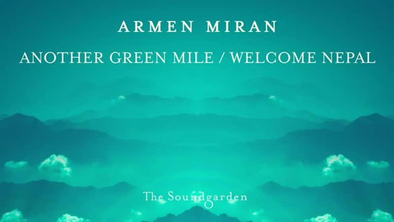 Armen Miran - Another Green Mile