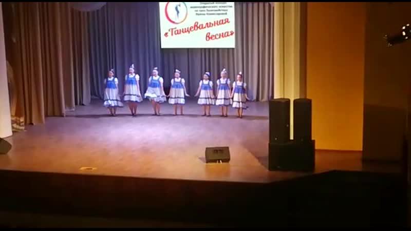 Танцевальный коллектив Панорама танец Сплетницы