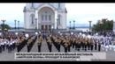 Международный военно-музыкальный фестиваль «Амурские волны» проходит в Хабаровске