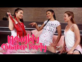Anita bellini mary rock ava black naughty slumber party raiding moms closet 21sextury.com lesbian brazzers porn порно лесбиянки