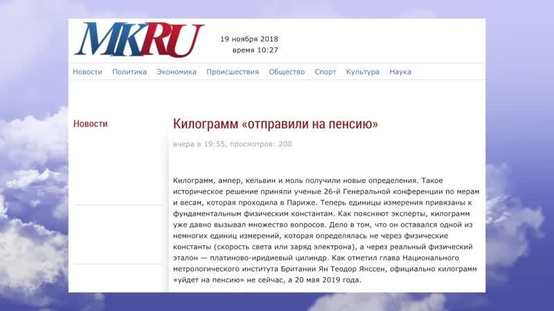 """TMS Аналитика 19 - Килограмм _""""библейских_"""" аватаров."""