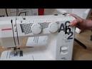 Онлайн трейд.ру. Швейная машина Janome Sew Easy.