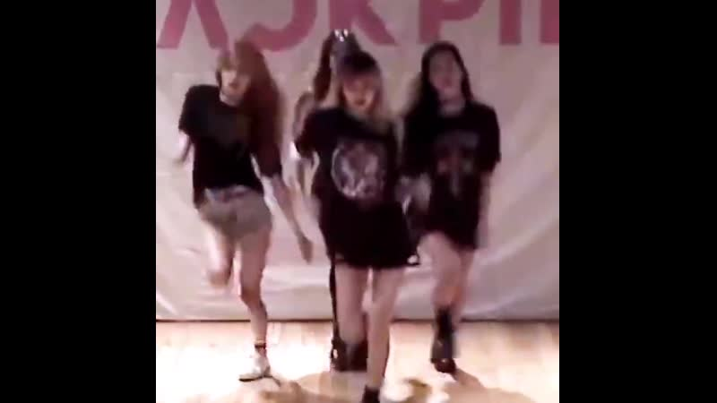 Iconic part in boombayah
