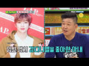 260319 Daniel is mentioned in mbcevery1 video star