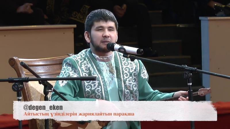 Дидар Қамиев Пайғамбар с.а.у ұстанымы   Дидар Камиев