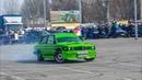 D-MAN 93 Drift BMW Club Pride Of Ukraine|Dnepr