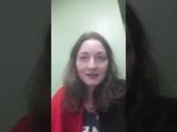 Видеоотзыв на тренинг Аделя Гадельшина от Герасимовой Елены