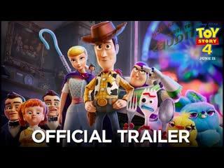 История игрушек 4 / Toy Story 4.Трейлер #1 (2019) [1080p]