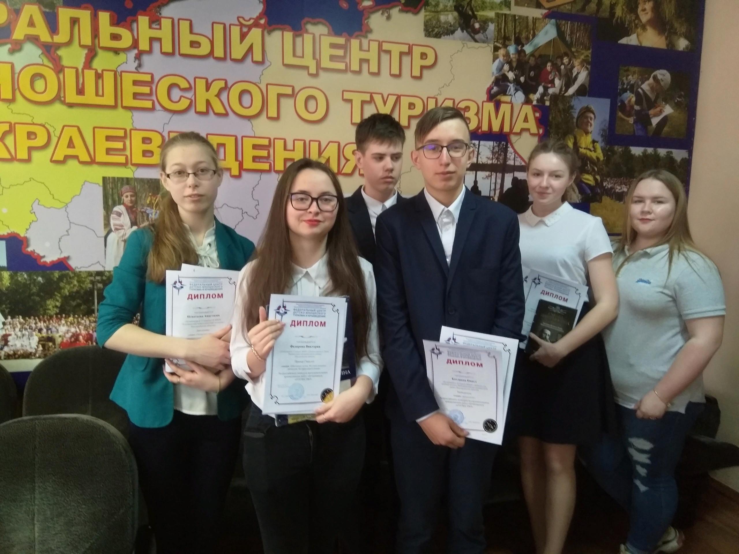 I поток Всероссийского конкурса исследовательских работ обучающихся «Отечество»