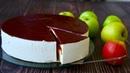 Яблочный Торт Небо на Вкус