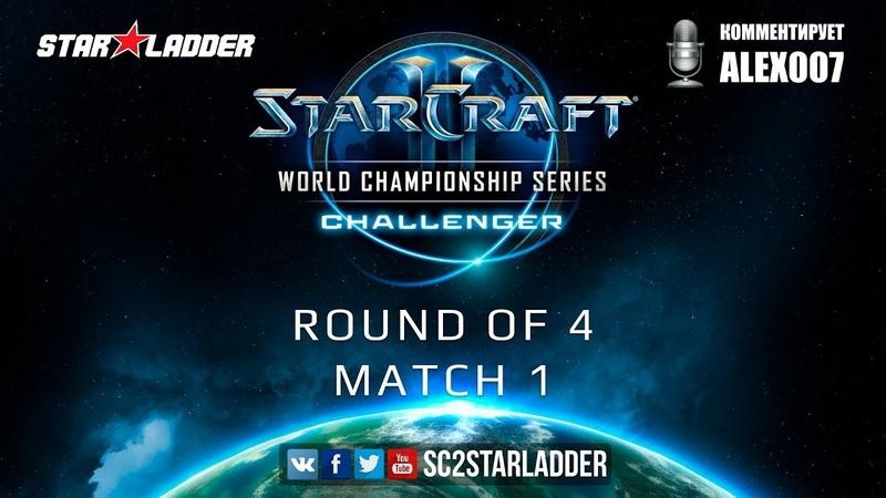 2019 WCS Summer Challenger EU Ro4 Match 1: Serral Z vs Lambo Z