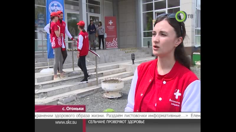 Команда волонтеров-медиков и врачей Сахалинской области принесли добро в село Огоньки