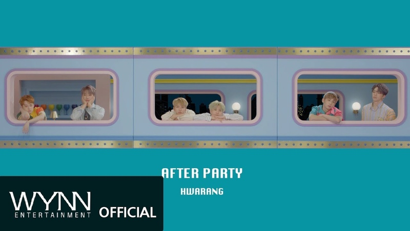 SPECTRUM(스펙트럼) 'AFTER PARTY' SOLO FILM TRAILER 1