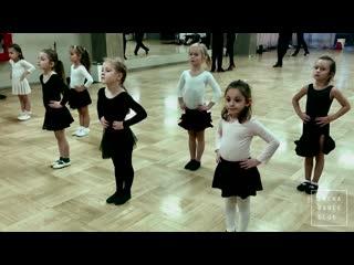 Arena dance club kids - тренер алина агаркова - набор детей - апрель 2019