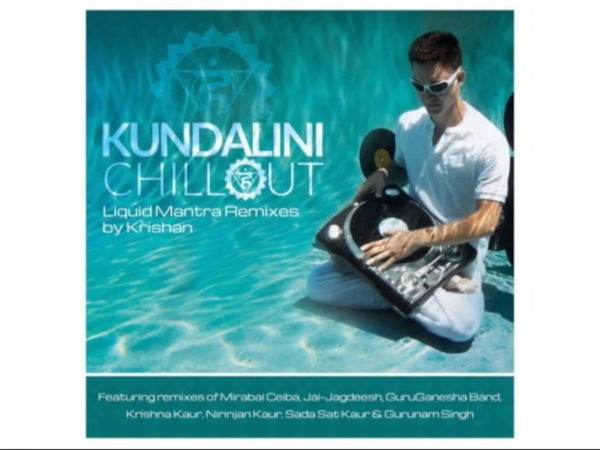 Krishan Kundalini Chillout Liquid Mantra 05 A Thousand Suns by Guruganesha Band