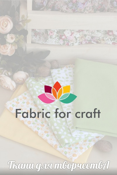Fabric For-Craft