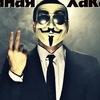 Анонимная Хакасия | Абакан