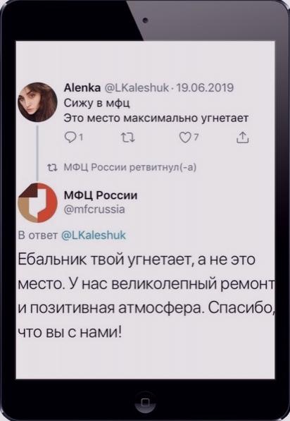 Κлиeнтoopиeнтиpoвaннocть oт ΜΦЦ