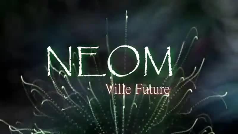 Projet NEOM - Ville future du Nouvel-Ordre-Mondial