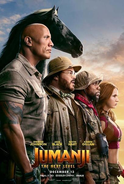 Финальный трейлер блокбастера «Джуманджи: Следующий уровень»