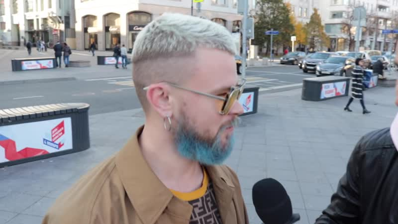 Дымоходик Сколько стоит шмот Лук за 1 700 000 рублей Синяя борода Fendi Phillip Plein Chopard ЦУМ