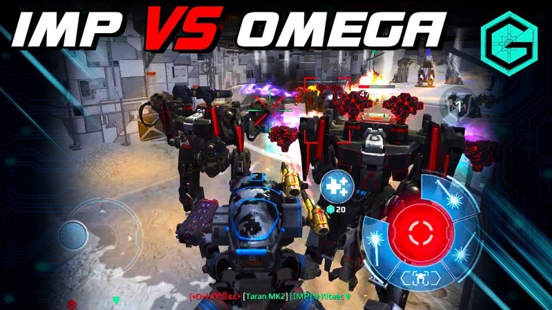 OMEGA VS IMP! War Robots Три жарких боя Подряд!