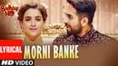Morni Banke Lyrical Badhaai Ho Guru Randhawa Tanishk Bagchi Neha Kakkar Ayushmann K, Sanya M