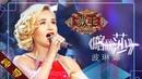 【纯享版】波琳娜 Polina Gagarina《喀秋莎 Катюша》《歌手2019》第5期 Singer EP5【湖南卫视官方HD 1230