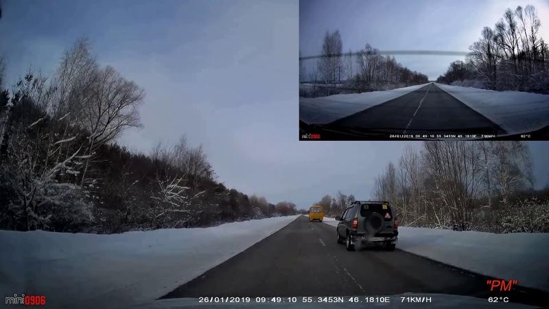 Участок автодороги от г. Шумерля через с. Красные Четаи до д. 8 ул. М. Павлова г. Чебоксары.