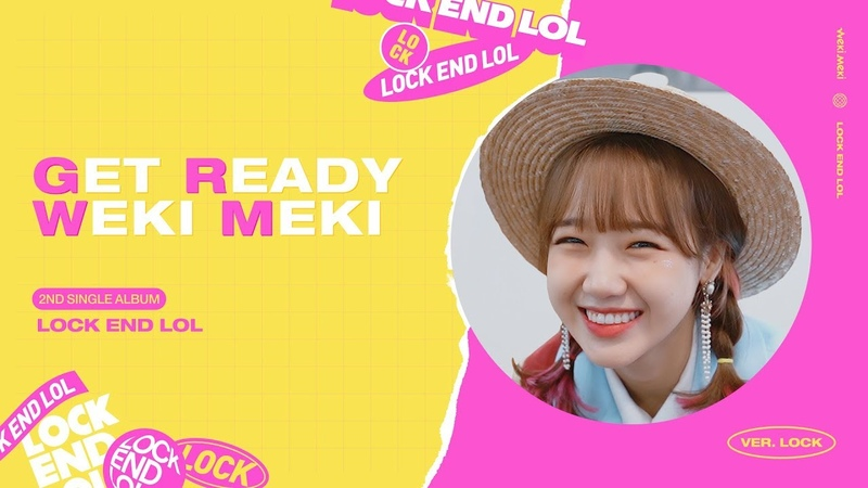 Weki Meki 위키미키 - LOCK END LOL GRWM LOCK ver.