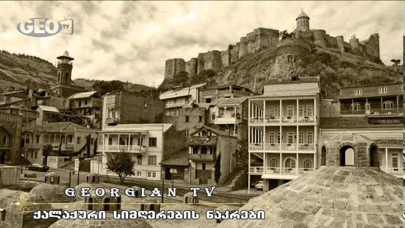 საუკეთესო ქალაქური სიმღერების ნაკრები - Qartuli Simg