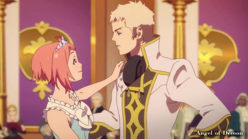 Нина и король