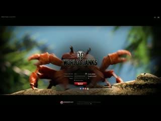 World of tanks - crab rave (раки)