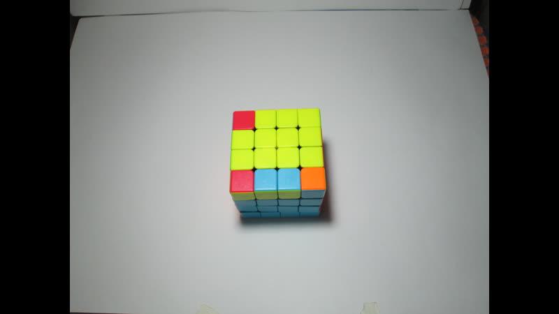 Паритет в кубике 4х4х4
