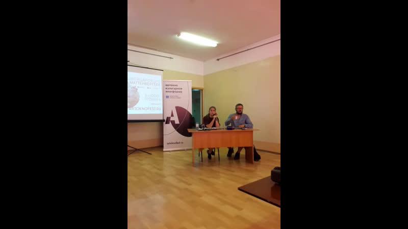 АРТ РЕЗИДЕНЦИЯ 5 Уральской биеннале в Новотроицке Презентация макета проекта Люка Маттенбергера