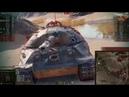 Тип 5 Хейви -давай до свидания Амвей 921 -жалко Алкаша 5Нерф фугасных пикселей !