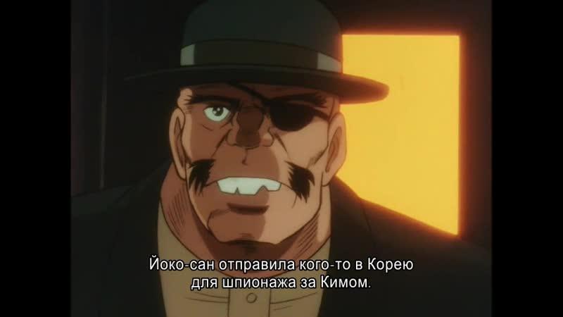 S02 EP19 Завтрашний Джо Ashita no joe 2 1980 русские субтитры