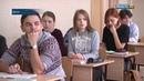 ЕГЭ — за и против. Мнения родителей, учеников и психолога