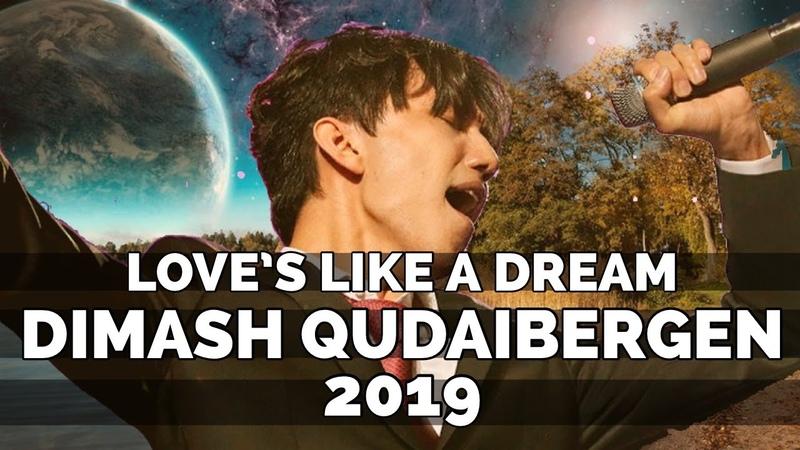 DIMASH Любовь похожая на сон Астана Нур Султан новый клип 2019