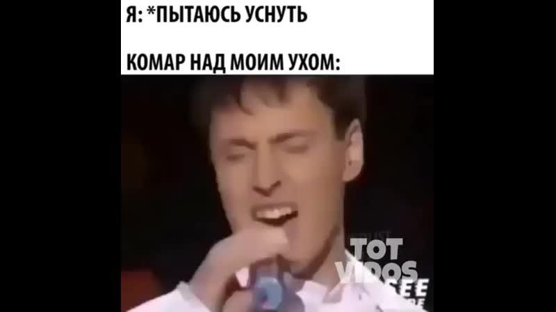 Tot_vidosInstaUtility_ec02b.mp4
