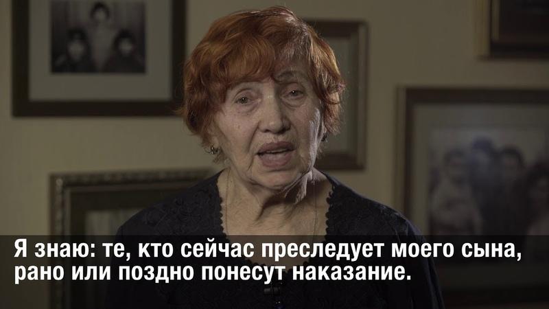 Плачет ли Путин? Обращение матери Шестуна к президенту