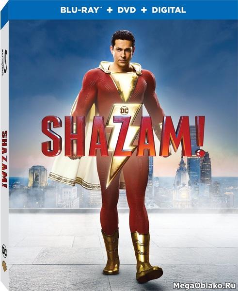 Шазам! / Shazam! (2019/BDRip/HDRip/3D)